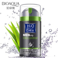 Крем для лица Men Only Oil Control