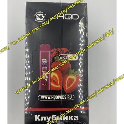 Hqd электронные сигареты где можно купить дешевые сигареты оптом москва цены