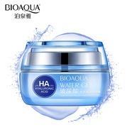 Крем для лица с гиалуроновой кислотой Water Get Hyaluronic Acid