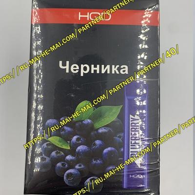 Где продаются одноразовые электронные сигареты hqd электронные сигареты в павлодаре где купить